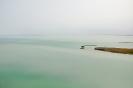 Остров Черемуховый